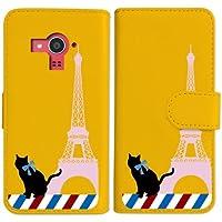 sslink SH-04G AQUOS EVER アクオス 手帳型 イエロー ケース 猫 エッフェル塔(ピンク) パリ フランス ダイアリータイプ 横開き カード収納 フリップ カバー