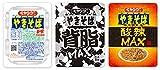 まるか食品 ペヤングやきそば ソース・背脂MAX・酸辣MAX 3種 各6個セット(計18個入)