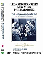 Leonard Bernstein Young People' Concert no.18 (Region code : All) (Korea Edition)