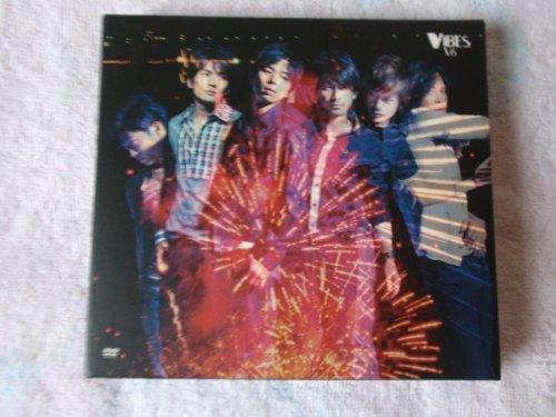 VIBES (初回限定盤) [DVD]