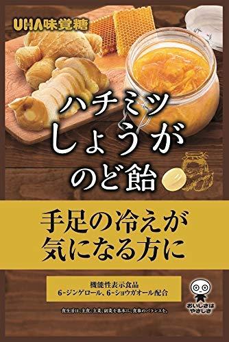 UHA味覚糖 食品 ハチミツしょうがのど飴 袋 74g×4袋