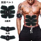 Jingfud 筋肉トレーナー腹部トーンベルトユニセックス体と腹部フィット損失重量筋トレーニング (ABS MACHINE GREEN)