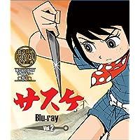 放送開始50周年記念企画 想い出のアニメライブラリー 第83集 サスケ Vol.2