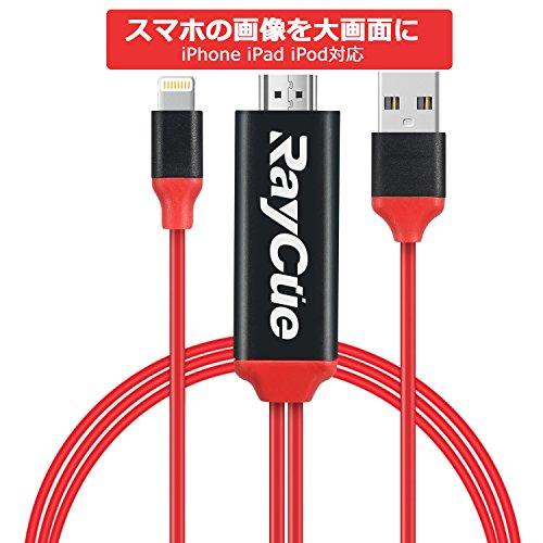 [해외]Lightning iPhone hdmi 변환 케이블 iphone iPad 텔레비전 출력 음성 동기화 출력 고해상도 lightning digital av 어댑터 라이트닝 HDMI 어댑터 iOS11 대응/Lightning iPhone hdmi conversion cable iphone ipad TV output sound synchronization ou...