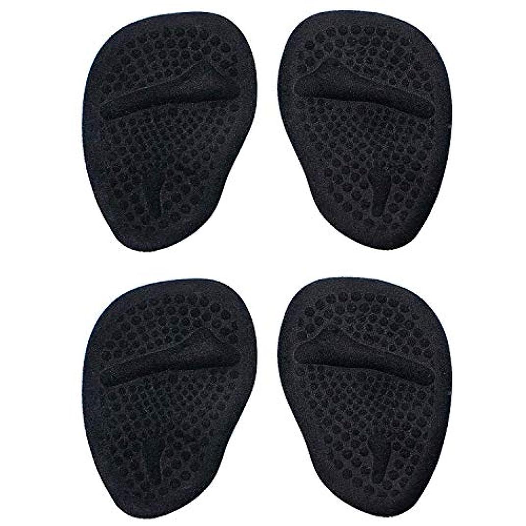 固体付属品兄脛骨パッド、フットクッションのボール、接着性フォアフットパッド、女性用ハイヒール用中足骨パッド、あらゆる靴インサート用の汗を吸収する快適な痛み緩和フットパッド。