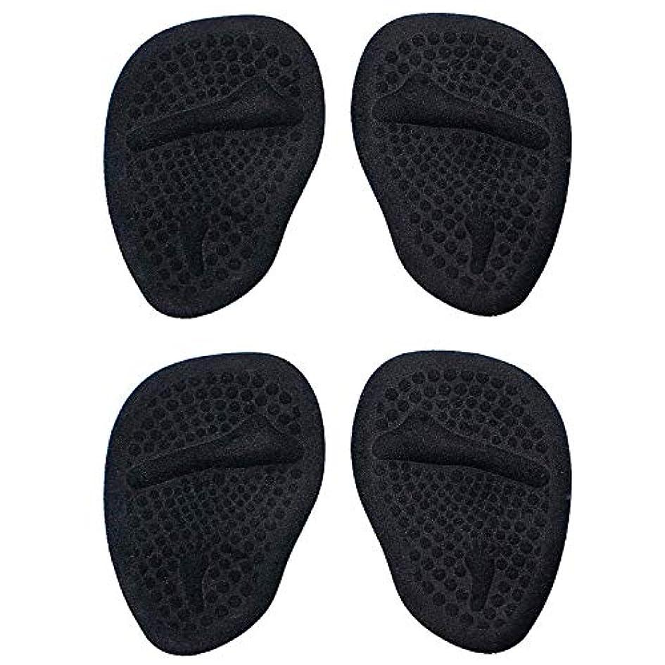 無線保持難しい脛骨パッド、フットクッションのボール、接着性フォアフットパッド、女性用ハイヒール用中足骨パッド、あらゆる靴インサート用の汗を吸収する快適な痛み緩和フットパッド。