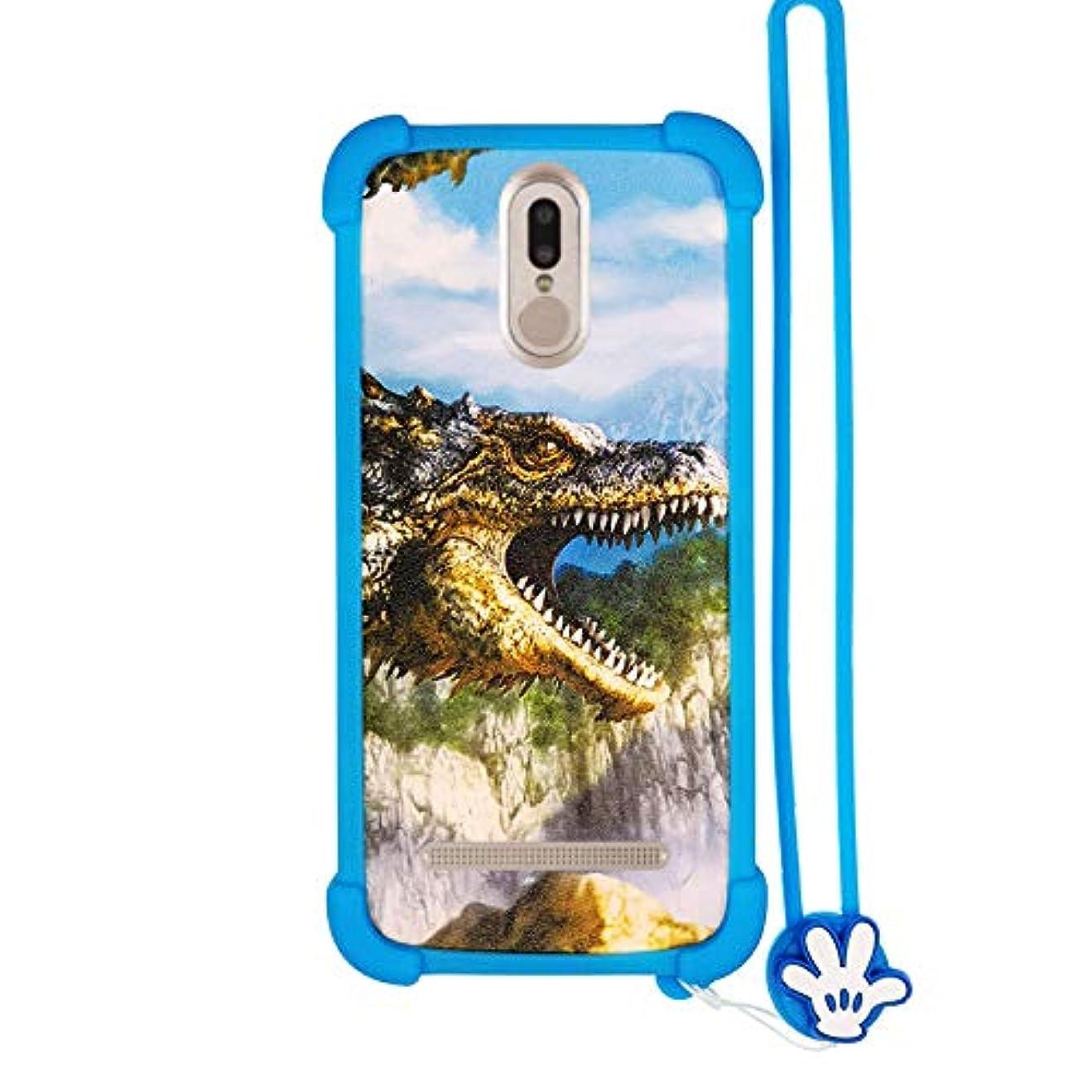 羽妖精作物ケース Kruger Matz Smartfon FLOW 5+ ケース シリコーンフレーム + PC バックプレーンは立つことができる L