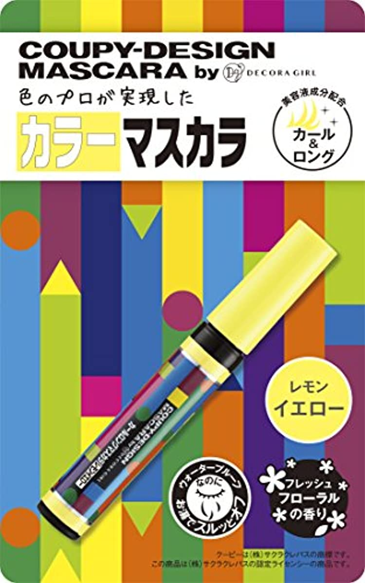 平手打ちアラスカ汗クーピー柄カラーマスカラ(レモンイエロー)