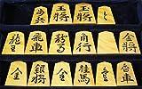 ★将棋駒 希少 盛上銀目杢 御蔵島産本黄楊駒 盛上/伏龍作/錦旗 (桐平駒箱・駒袋付) 梅商碁盤店