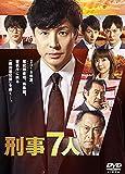 【早期購入特典あり】刑事7人 IV DVD-BOX(A5サイズクリアファイル付き)