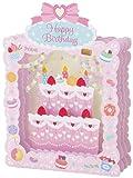 誕生日祝い 蓄光カード (ケーキ) 85340-2