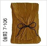 祭り巻き帯 /すじ縞 金茶(きんちゃ)【7-106】祭り帯・兵児帯・巻帯