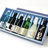 福光屋 日本酒飲み比べ ミニボトル6本セット(300mL×6本 化粧箱入)