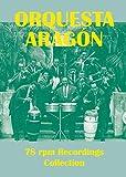 78回転レコーディングス・コレクション 1953-57(2CD)