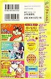 ねこぱんち '19サンタ号 (にゃんCOMI廉価版コミック) 画像