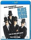 ブルース・ブラザース2000[Blu-ray/ブルーレイ]