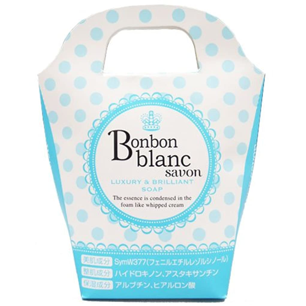 大混乱第九癒すビーム  Bonbon blanc savon(ボンボンブランサボン)    25g