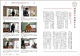 河野英喜の女の子ポートレート撮影術 (玄光社MOOK) 画像