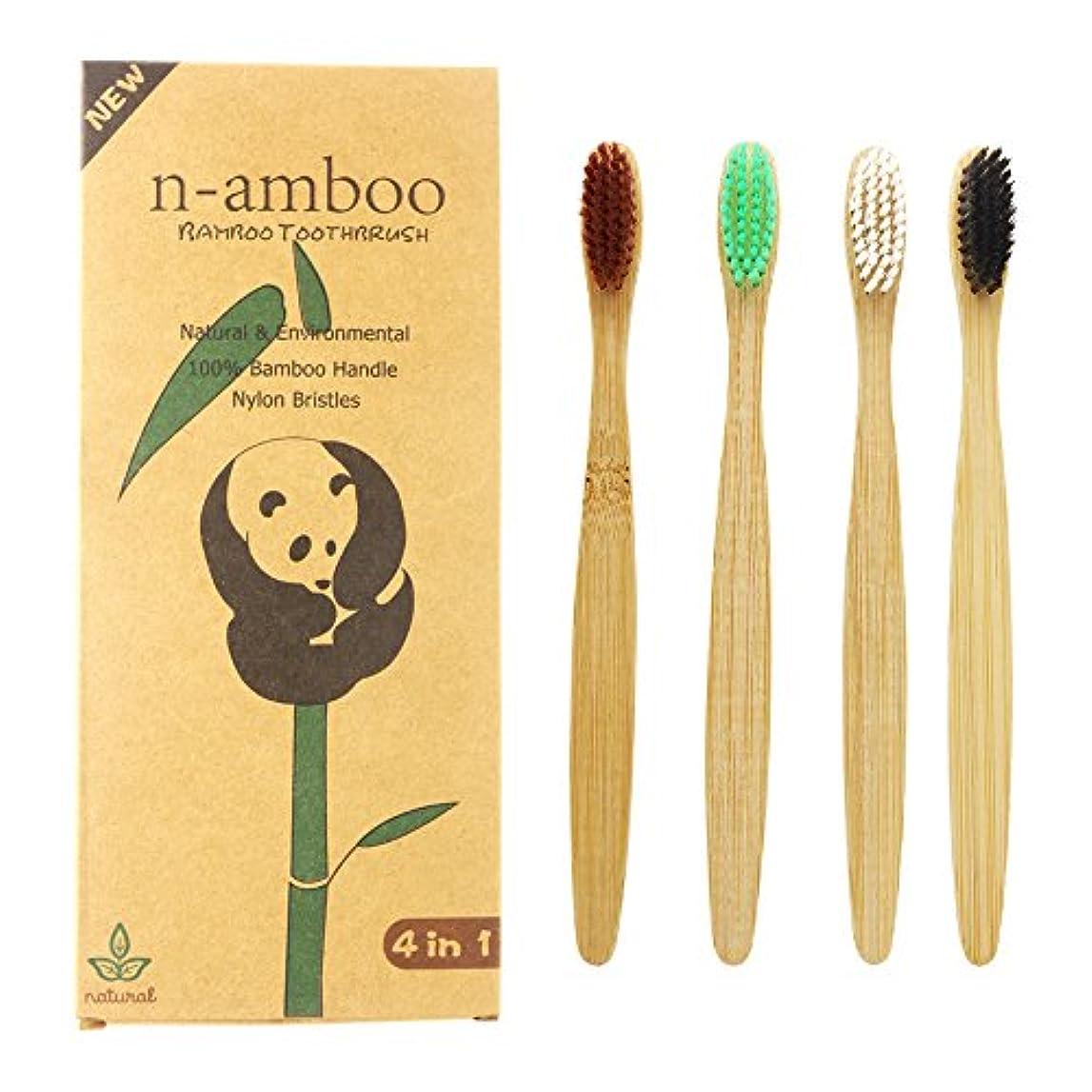 識別再生可能潜在的なN-amboo 竹製 歯ブラシ 高耐久性 4種類 4色セット エコ 軽量 4本入りセット