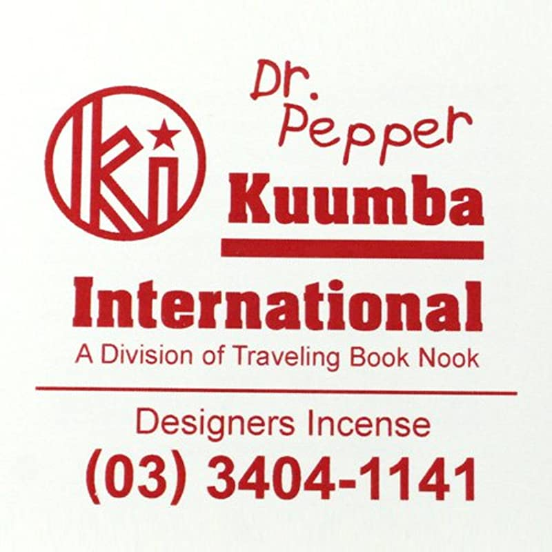 ダンスルーチンジョージエリオットKUUMBA (クンバ)『incense』(Dr.Pepper) (Regular size)