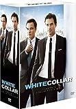 ホワイトカラー シーズン5 DVDコレクターズBOX[DVD]