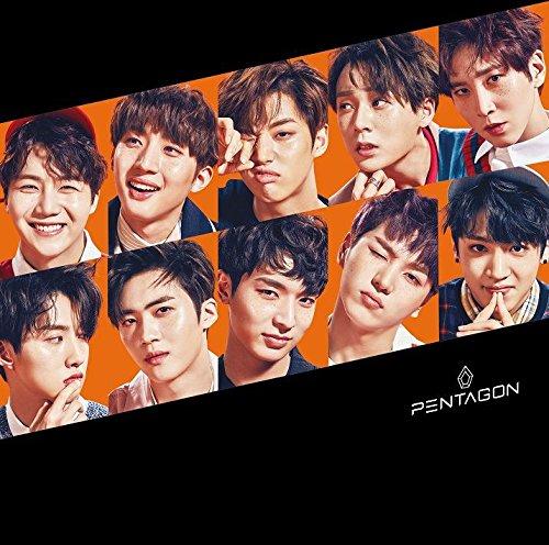 【PENTAGON】メンバーの年齢や身長など気になるプロフィールを紹介!グループ名に隠された意味は?の画像