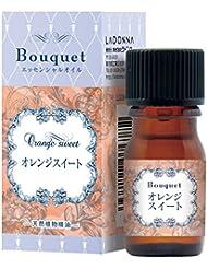 ラドンナ エッセンシャルオイル -天然植物精油- Bouquet(ブーケ) LG08-EO オレンジスイート