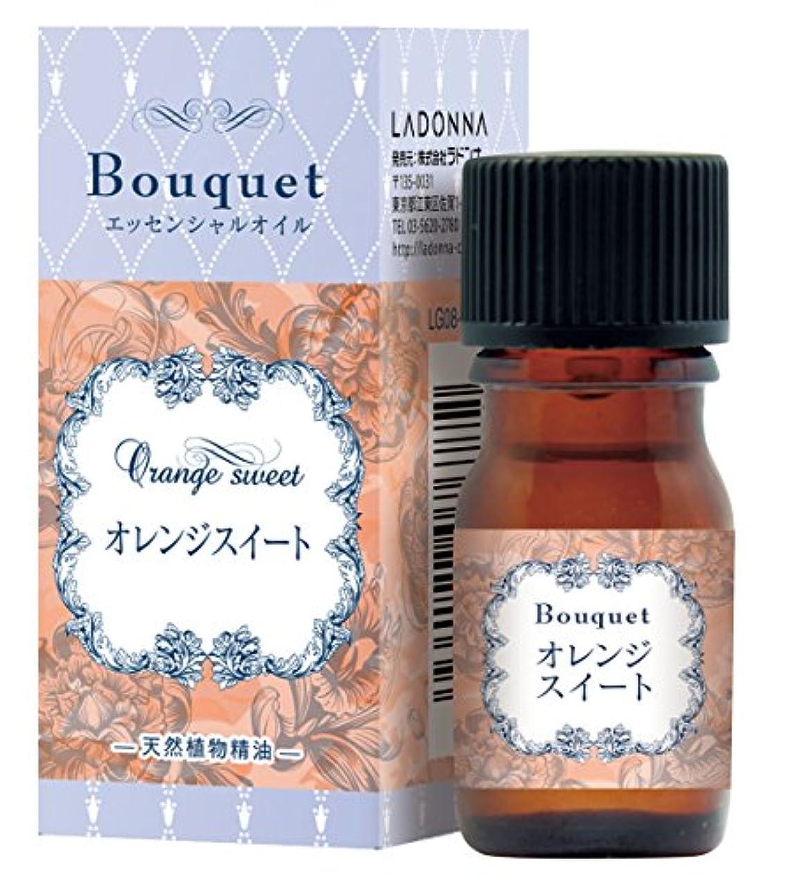 密輸リル懐疑論ラドンナ エッセンシャルオイル -天然植物精油- Bouquet(ブーケ) LG08-EO オレンジスイート