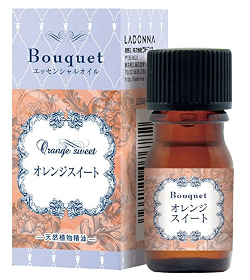 いろいろ子孫道徳教育ラドンナ エッセンシャルオイル -天然植物精油- Bouquet(ブーケ) LG08-EO オレンジスイート