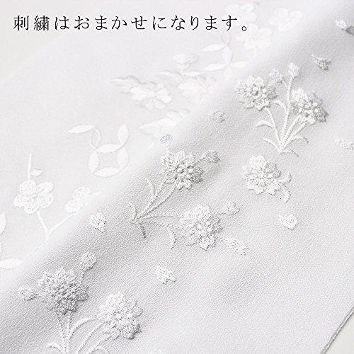 (オオキニ)大喜賑 刺繍半衿 丹後製の刺繍 半襟 (白 金 カラー) (白【おまかせ】)