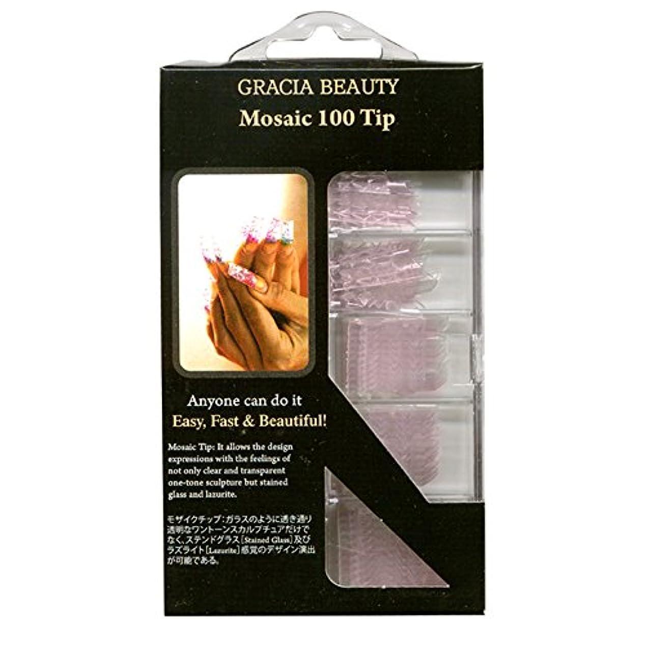 見る逆さまに安全でないグラシア ジェルネイル モザイクチップ ピンク 100P