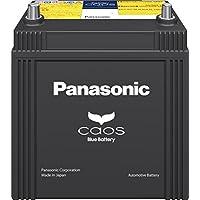 Panasonic ( パナソニック ) 国産車バッテリー カオス ハイブリッド車用 N-S55B24R/HV