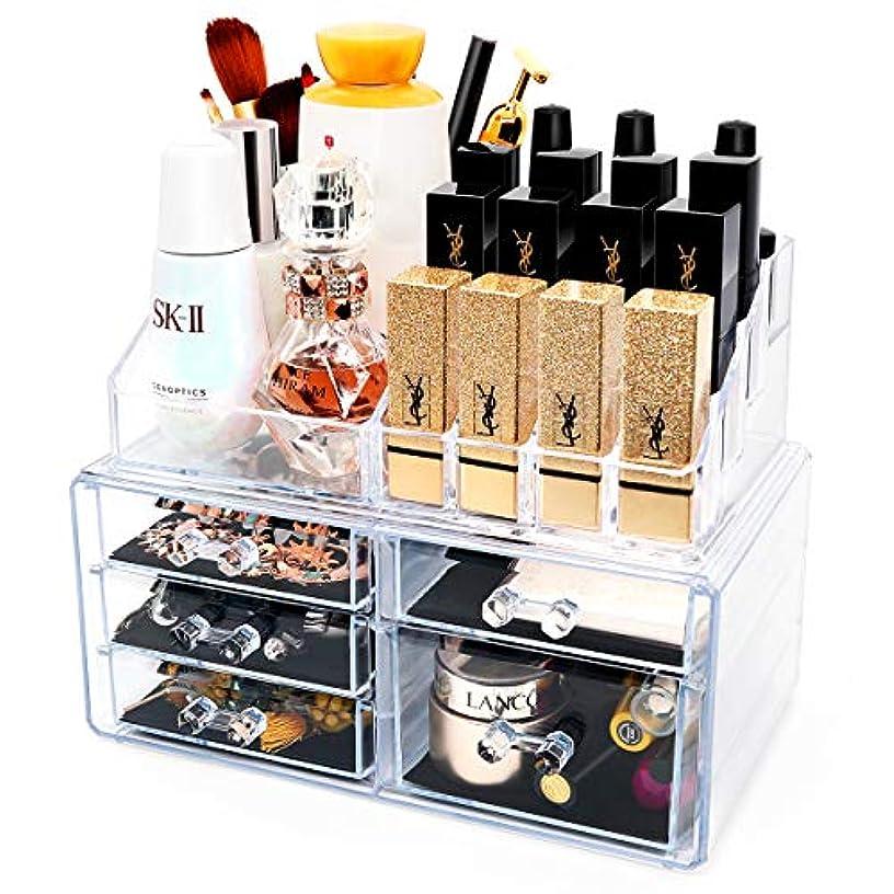 有力者熟練した金額BESONT化粧品収納ボックス メイク収納ケース コスメ 収納ボックス 大容量 高透明度 引き出し アクセサリー/化粧品入れ 耐久