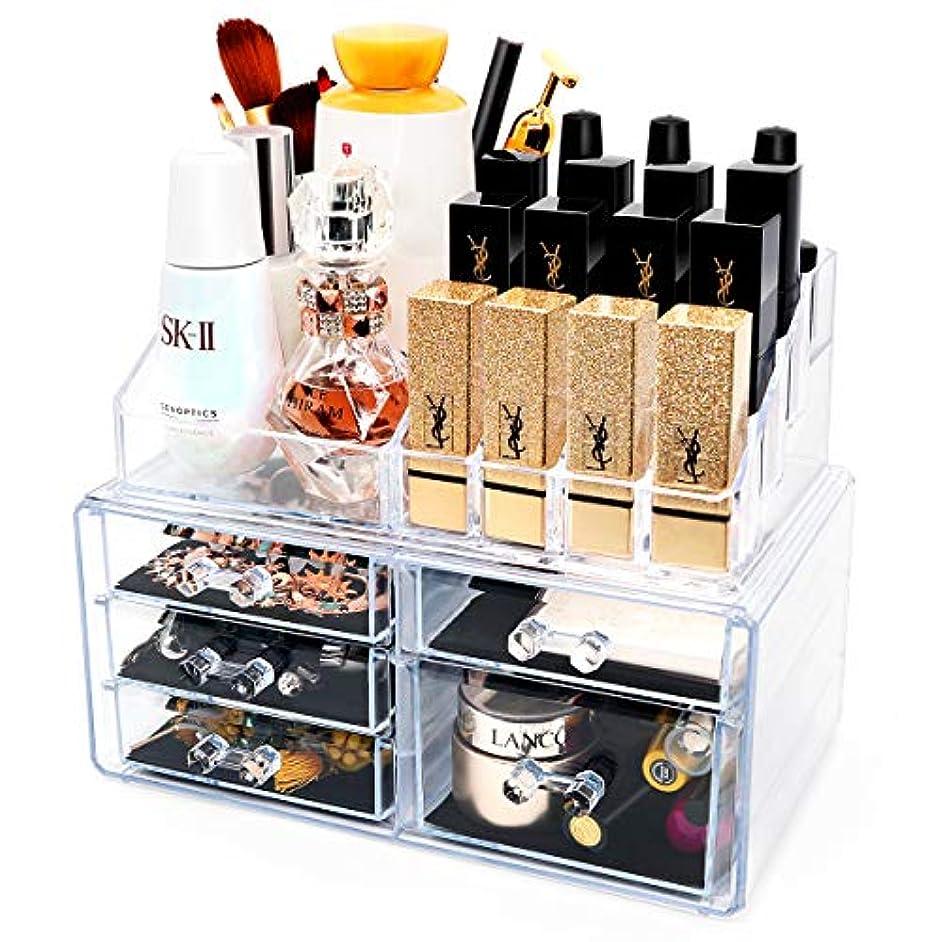 BESONT化粧品収納ボックス メイク収納ケース コスメ 収納ボックス 大容量 高透明度 引き出し アクセサリー/化粧品入れ 耐久