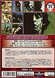 ゾンビの秘宝 [DVD] 画像