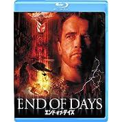 エンド・オブ・デイズ [Blu-ray]