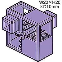 アーテックブロック部品 ハーフA 8ピース 薄紫