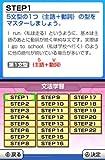「ナナミの教えて英文法DS ~基礎から学ぶステップアップ学習~」の関連画像