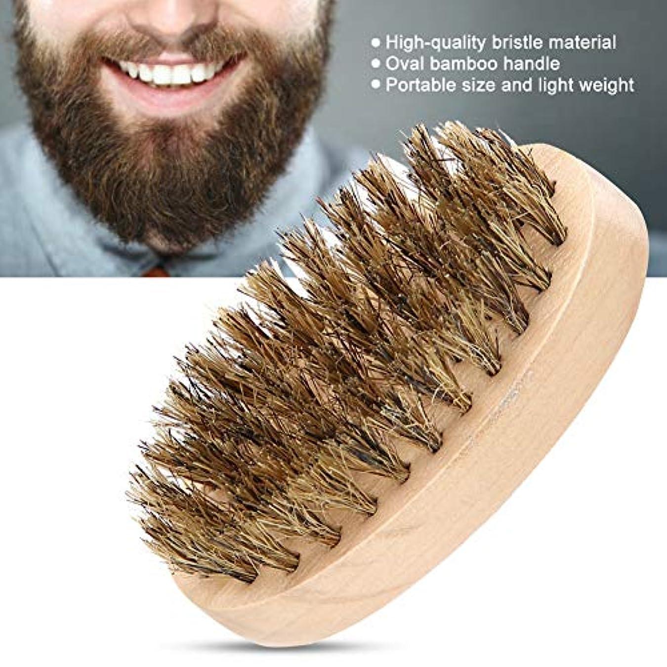 メール両方船尾柔らかいひげのブラシ 男性の柔らかい毛のComの櫛の楕円形のタケハンドルのひげの形成用具