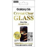 レイ・アウト Galaxy S6 フィルム 貼り付け簡単・光沢・防指紋ガラスフィルム RT-SC05GFG/CK