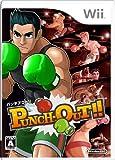 パンチアウト!! - Wii