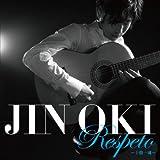Respeto[レスペート]~十指一魂~(DVD付) 画像