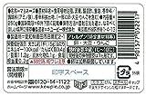 (数量限定) キユーピー 2018年 新年マヨネーズ(瓶) 250g×4個