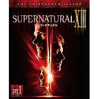 SUPERNATURAL  13thシーズン 前半セット
