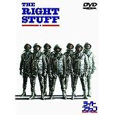 ライトスタッフ [DVD]