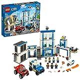 レゴ(LEGO) シティ ポリスステーション 60246
