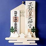 モダン神棚 雲形の神棚 壁掛け神棚 はじめての神棚セットNegai(ねがい) 賃貸 石膏ボード壁に配慮した 神棚KUMO-5KAKUKUMO