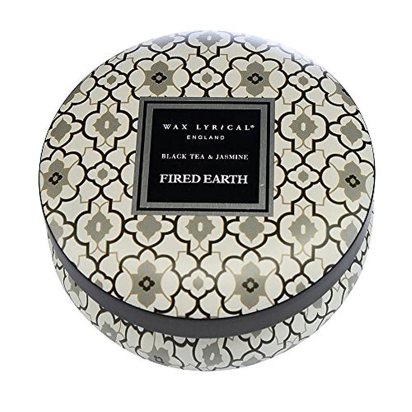 ディスカウントモンキー森WAX LYRICAL ENGLAND FIRED EARTH 缶入りキャンドル ブラックティー&ジャスミン CNFE0804