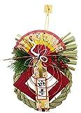 正月飾り リース飾り 春雅(しゅんが) NR-152