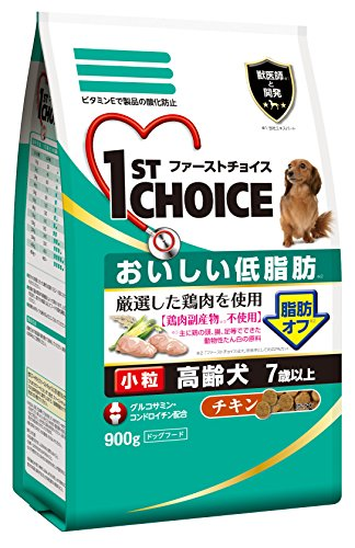 ファーストチョイス 低脂肪 高齢犬用 チキン 小粒 900g